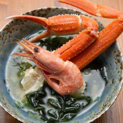 Nagisa Soup: ¥550
