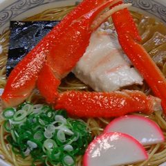 Crab Ramen: ¥1,080